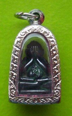 Pra Pid Ta Sao Ha  2536 BE - Luang Por Phern Tidtakuno - Wat Bang Pra