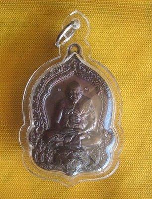 Rian 'Amazing' Wai Kroo Luang Por Phern Riding Tiger Monk Coin - Wat Bang Pra 2541 BE
