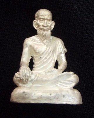 Ruesi Boroma Kroo Chiwok Gomarapaj (Jivaka) Healing Amulet Blessed by Luang Por Jaran (Wat Ampawan) - Nuea Ngern (Solid Silver) - Doctor Som Hmay - 2553 BE