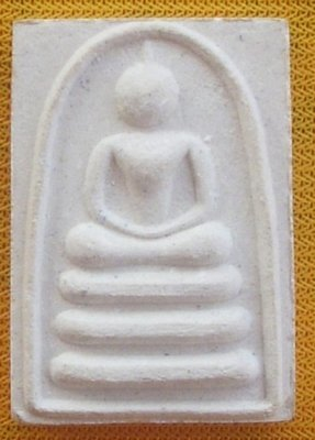 Pra Somdej Sam Pan Pim Lek 2515 - Pim Kanaen (Niyom) - Nuea Pong Puttakun - Luang Por Pae - Wat Pikul Tong - Free Casing