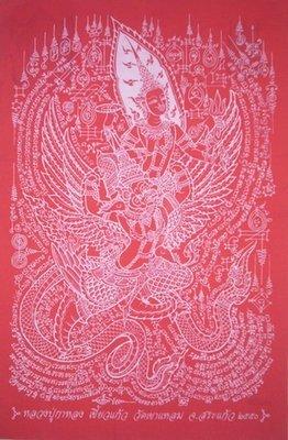Pha Yant Pra Narai Song Krut Chut Pised (Red with white lines) - Luang Phu Ka Long  wai Kroo 2552 BE