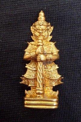 Taw Waes Suwan (Loi Ongk) - Nuea Samrit (Sacred Bronze Artifact Alloy) 'Run Sae Yid Choke Lap Foo' 2552 BE Edition- Luang Por Foo, Wat Bang Samak