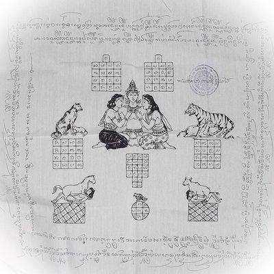 Pha Yant Paya Khao Kam - Sacred Lanna Wicha Yantra Cloth Spell for Seductive Influence and Popularity 14 x 14 Inches - Pra Ajarn Gorp Chai - Wat Mae Ya