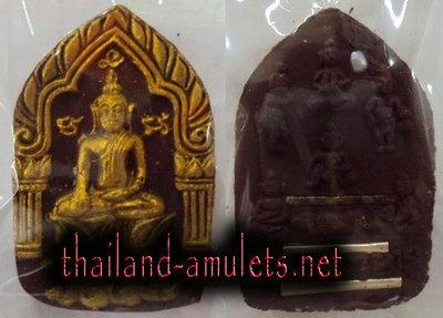 Pra Khun Phaen Nuang Bpal Sabprer Nuea Pong Prai Pised with 7 Kuman, Pearls, Takrut Ngu Lueam, Paetch Payatorn +Hua Jai Khun Phaen (7 Takrut) 'Nia Kajia Maha Sanaeh' 2554 - Luang Phu In (599 made)
