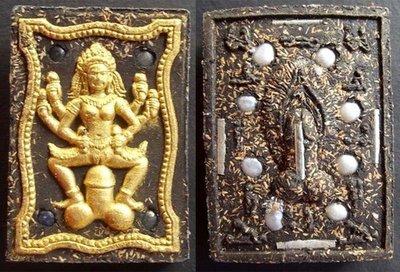 Mae Yua Mueang (Kali with Phallic Lingam) - Nuea Pised Bad Tong (Pim B) - Na Sam Hmaan edition 2554 BE - 11 Takrut, 8 pearls, and 4 Ploi Sek soaked in Kali oil - LP Saman Wat Nasanak
