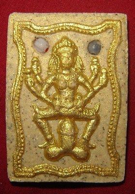 Mae Yua Mueang (Kali with Phallic Lingam) - Nuea Pong Wised Maha Sanaeh Dtem Soot (pure concentrated Maha Sanaeh powder) with charm beads and Pratat stones - LP Saman Wat Nasanak