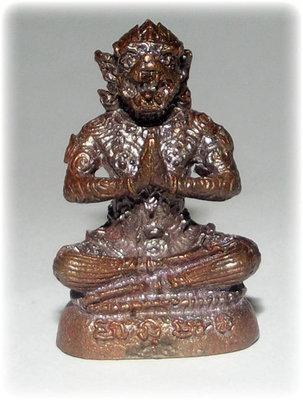 Hanuman Maha Waet Raay Montr (Hanuman Casting Spells) - Nuea Tong Daeng Phiw Fai (Flamed Copper with Sacred Powders and Takrut) - Luang Phu Ap + Luang Phu Yaem 'Ruam Baramee Puttakun'