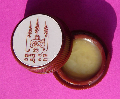 See Pheung Maha Sanaeh Pluk Wicha Gariang Kor Maa - Business, Luck and Gambling Potion - Luang Phu Bpan Gadtabano - Wat Na Dee