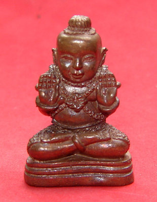 Kumarn Tong Gariang Kor Ma Statuette  - Nuea Chanuan Aathan (sorcerous metals) Pasom Dtapu Aathan (magical nails) - Luang Phu Bpan - Wat Na Dee 2.8 x 1.8 Cm