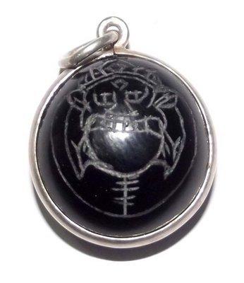 Pra Rahu Om Jantr - Nuea Saket Daw (Meteorite Rock hand inscribed Rahu Deity) Fang Look Namo Jarn Mer - solid silver casing - 'Ruay Sap Ruay Sanaeh' Edition 2554 BE - Pra Ajarn Oe Putto Raksa