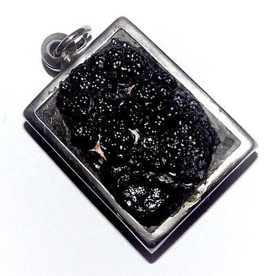 Rae Koh Larn (Lek Lai related Elemental from Koh Larn island) 3.5 x 2.5 x 2 Cm - good health and wealth increasing amulet