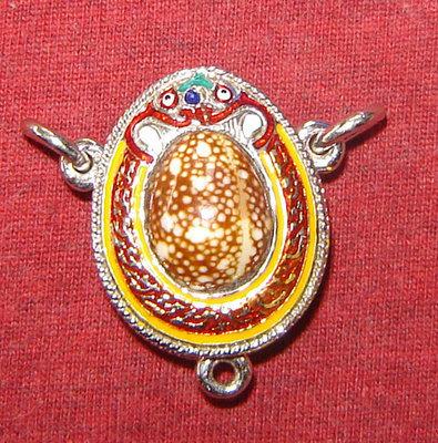 Bia Gae in 3 ringed solid silver pendant with engravings and painted Ya Rachawadee enamels - Luang Phu Juea Biyasilo - Wat Klang Bang Gaew