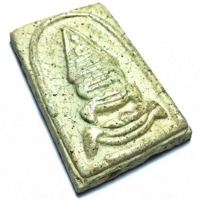 Pra Somdej Thaan Singh Nuea Graeng 2495 BE - Pristine Condition Master Class Amulet - Luang Phu Nak Wat Rakang Kositaram