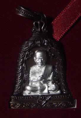 Rian Roop Muean Somdej Pra Puttajarn (Dto) Prohmrangsri - Pim Song Rakang Chalu Lai Yok Ongk - Nuea Nava Loha Hnaa Ngern (9 Sacred Metals with Silver Image) - Wat Rakang Kositaram 2555 BE