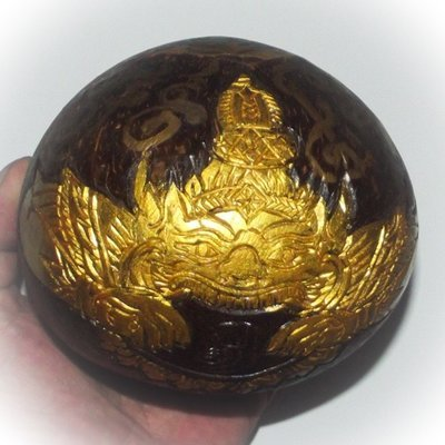 Kala Ta Diaw One Eyed Coconut with Rahu Asura Deva - Maha Ud Pokasap Sado Kro - Luang Por Prohm Wat Ban Suan 2550 BE