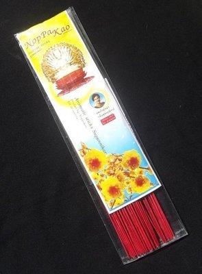 Kwan Yin Luxury Incense Sticks (Finest Quality) - Supanigar Aroma (Yellow Silk Cotton) - 12 Inches long - Circa 60 sticks - Noppakao brand - 65 Grams