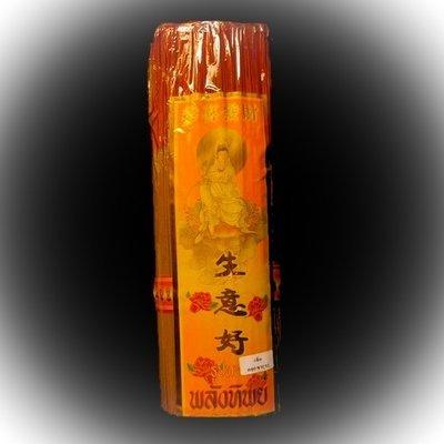 Japanese Sakura (Cherry Blossom) Scented Aroma Incense for Long Life and Prosperity - 16 Inch Long Stick 1500 Stick, 1.6 Kilo Mega Pack - Divine Power Brand