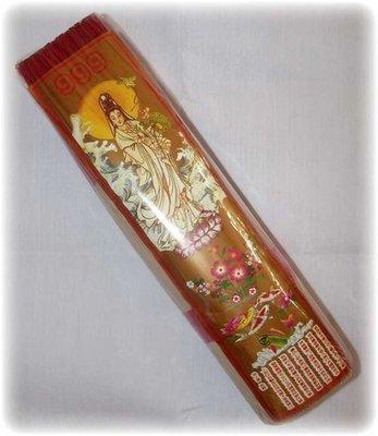 Kwan Yin Long Life High quality low smoke Sandalwood Incense - 999 Brand - 800 Grams 13 Inches long