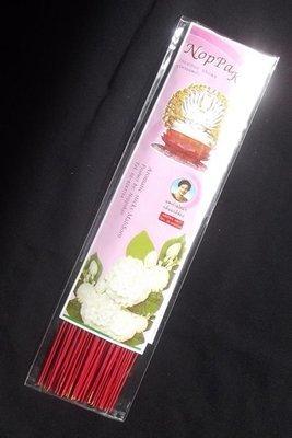 Kwan Yin Luxury Incense Sticks (Finest Quality) - Mali Sorn Aroma (Arabian Jasmine) - 12 Inches long - Circa 60 sticks - Noppakao brand  - 65 Grams