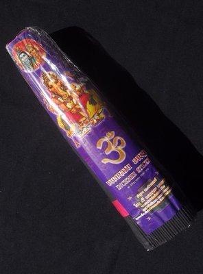 Bharath Aura - Ganesha Worship Luxury Incense Sticks (Finest Quality) - Finest Aromatic Indian Incense - 12 Inches long circa 500 sticks - Bharath Aura brand  - 700 Grams