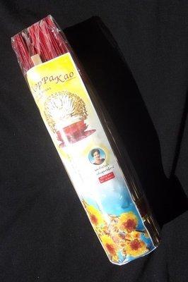 Kwan Yin Luxury Incense Sticks (Finest Quality) - Supanigar Aroma (Yellow Silk Cotton) - 12 Inches long circa 500 sticks - Noppakao brand  - 600 Grams
