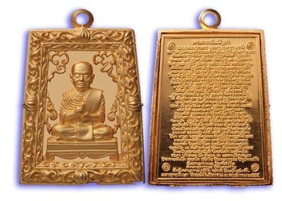 Rian Roop Muean Somdej Pra Puttajarn (Dto) Prohmrangsri - Pim See Liam Chalu Lai Yok Ongk - Nuea Bronze Nork Chup Tong (Bronze with 24K Gold Plating) - Wat Rakang Kositaram 2555 BE
