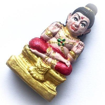 Kumarn Tong Prai Sap Somburn Ongk Kroo Paint See 1st Edition - 7 Takrut + Maglam Seed - Luang Por Sangkh Tong Wat Pha Taeparaks