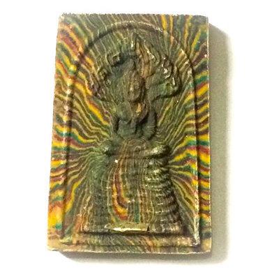 Pra Somdej Nakprok Gao Chan 91st Birthday Edition Amulet - Rainbow Powders Buddha Amulet on 9 Tiered Naga Throne 1 Takrut - Luang Por Pae Wat Pikul Tong