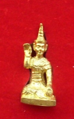 Nang Kwak Manorah Boran 1st Edition 2554 BE - Nuea Tong Tip - Pra Ajarn Prasut - Wat Nai Tao (Huay Yord)