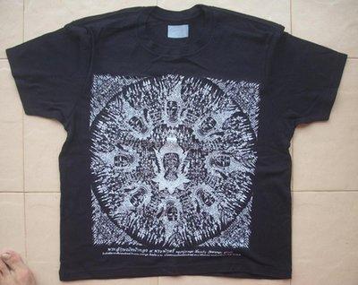 Suea Yant Pralaks Hnaa Tong Ha Prapaktr (blessed Sak Yant T-shirt) - Korb Siarn Kroo 2550 BE edition - (Size M) Made by Luang Phu Ka Long - Wat Khao Laem