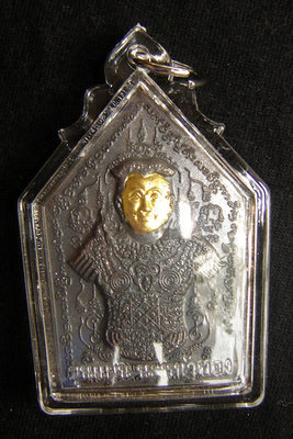 Khun Phaen Na Hnaa Tong (gold faced Khun Phaen) Hlang Kumarn Dood Sap Rap Ngern (money sucking Kumarn Tong) - Nuea Samrit Dam (black bronze) Hnaa Tong (gold faced) - Kroo Ba Subin Sumetaso