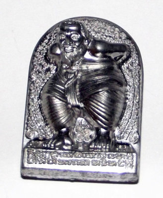 Hun Payont Dta Ba Khaw - Nuea Dtakua (Sacred Lead) - 'Hmeun Yant' Edition (1000 Yantra) 2555 BE - Por Tan Kloi