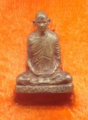 Roop Lor Luang Por Derm Wat Nong Po Loi Ongk statuette 'Run 29' edition - 2529 BE - Wat Bang Klan - Big Blessing Ceremony