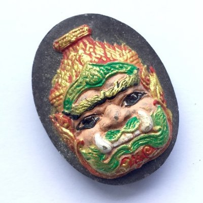 Taw Waes Suwan Asura Deva Amulet for Riches - Nuea Pong Dam - Wai Kroo Edition 2551 BE - Kroo Ba Subin Sumetaso