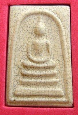 Pra Somdej Wat Rakang Pim Pra Pratan (Yai Niyom) - Nuea Krabueang Dtaek Lai Nga - 2546 BE