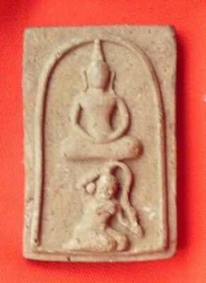 Pra Somdej Jakkapat Chana Marn 2544 BE - Luang Por Chern - Wat Ta Ee