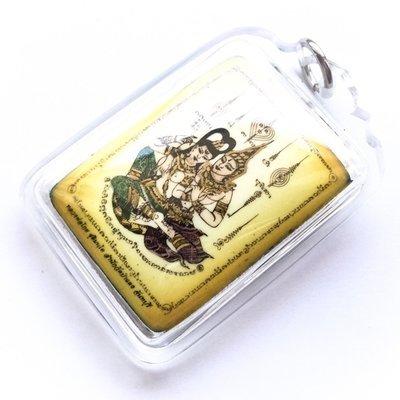 Locket Taep Suryan Riak Nang Ongk Kroo Yellow Face Large Version Only 99 made - Luang Por Goey 2553 BE - Samnak Wat Pha Daeng
