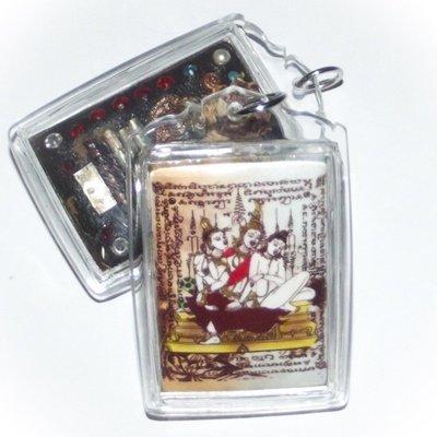 Taewada Hlong Hong Ongk Kroo (Jumbo)  Bantian Mian Jia 2556 BE - 2 Pearls, Paetch Payatorn, 2 Look Namo, 18 Gems, 3 silver + 2 python Takrut, Rak Sorn flower Only 50 Made - Luang Phu In