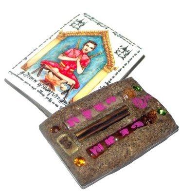 Khun Phaen Yang Kumarn Pim Yai Ongk Kroo #13 - Only 99 Made - Nuea Pong Look Krok, Ploi Sek, Nam Man Prai - Kumarn Bone Powder, Gems, Prai Oil, Pong Sanaeh - Ajarn Wirataep + 7 Great Masters