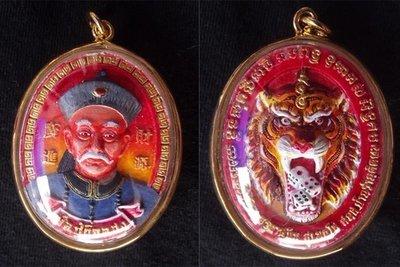 Locket Por Phu Yee Gor Hong (Er Ger Fong) Jumbo size - Nuea Pong Puttakun Paint See (sacred powders, hand painted) - Kroo Ba Subin Sumetaso - 5 x 4.5 Cm