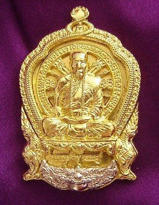 Rian Ba Chalu Yok Chan Long Lai - Nuea Tong Chanuan Jadturataat Singh Albaca - Run Jaroen Baramee 89 - Luang Phu Kambu - Wat Gut Chompoo