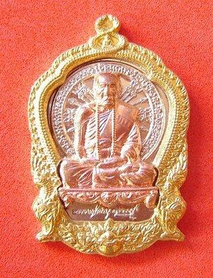 Rian Ba Chalu Nuea Tong Rakang Tip Ongk Nava Lang Albaca Yok Chan (Sacred Metals with Gold covering) - Run Jaroen Baramee 89 (2554 BE) - Luang Phu Kambu - Wat Gut Chompoo - Only 499 made