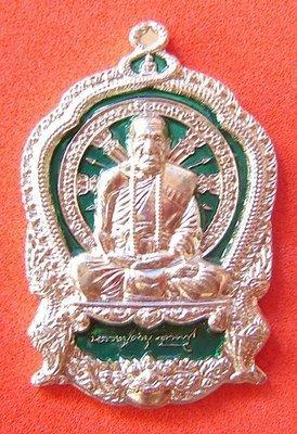 Rian Ba Chalu Nuea Tong Khaw (white gold sacred alloy)  - Long Ya Si Prajam Wan Gerd (Birthday color - Green/Wednesday) - Run Jaroen Baramee 89 (2554 BE) - Luang Phu Kambu - Wat Gut Chompoo - 499 made