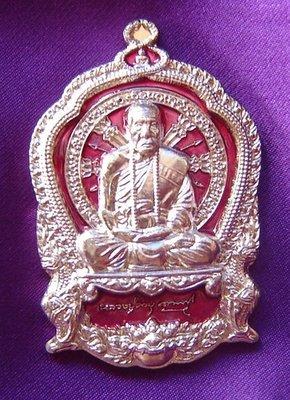 Rian Ba Chalu Nuea Tong Khaw (white gold sacred alloy)  - Long Ya Si Prajam Wan Gerd (Birthday color - Pink/Tuesday) - Run Jaroen Baramee 89 (2554 BE) - Luang Phu Kambu - Wat Gut Chompoo - 499 made