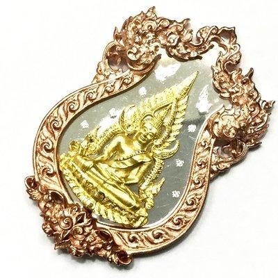 Rian Chalu Pra Putta Chinarat 'Jom Rachan' (Warrior King) edition 2555 BE - Nuea Ngern Chup Sam Kasat (Solid Silver, Gold Buddha Image, Pink Gold Frame) - Wat Pra Sri Radtana Maha Tat (Pitsanuloke)