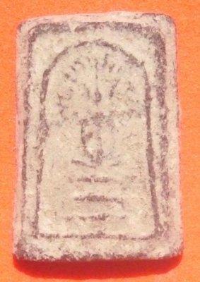 Pra Somdej Rasamee - Nuea Pong Bai Lan 2460 BE - blessed by LP Parn (Wat Bang Nom Kho) and Luang Phu Sukh Wat Makham Tao