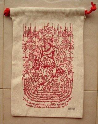 Thung Ngern Choo Chok Som Prathanaa Ruay Sap Rap Choke - Chalong Aayu 82 Pi - Luang Phu Daeng Duang Sethee (Wat Huay Chalong, Uttaradit)