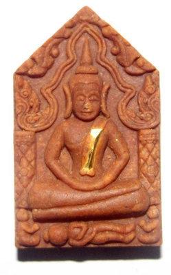 Pra Khun Phaen Fon Saen Ha - Nuea Wan Saw Hlong Pim A Ongk Kroo - Takrut Tong Kam (1 Gold Takrut) - Luang Phu Chao - Wat Huay Lam Yai (Nakorn Sawan) - First edition 2555 BE