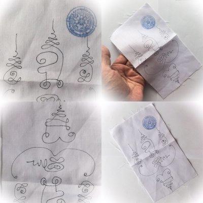 Pha Yant Jarn Mer - Freehand Inscribed Yantra on White Linen - Luang Por Supoj - Wat Sri Song Tam 2554 BE