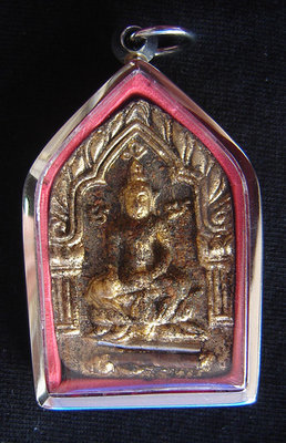 Pra Khun Phaen Nuang Bpal Sabprer Ong Kroo Pong Prai Kumarn Maha Saneh 12 Takrut Nia Kajia Maha Sanaeh 2554 BE edition - Luang Phu In (299  made)
